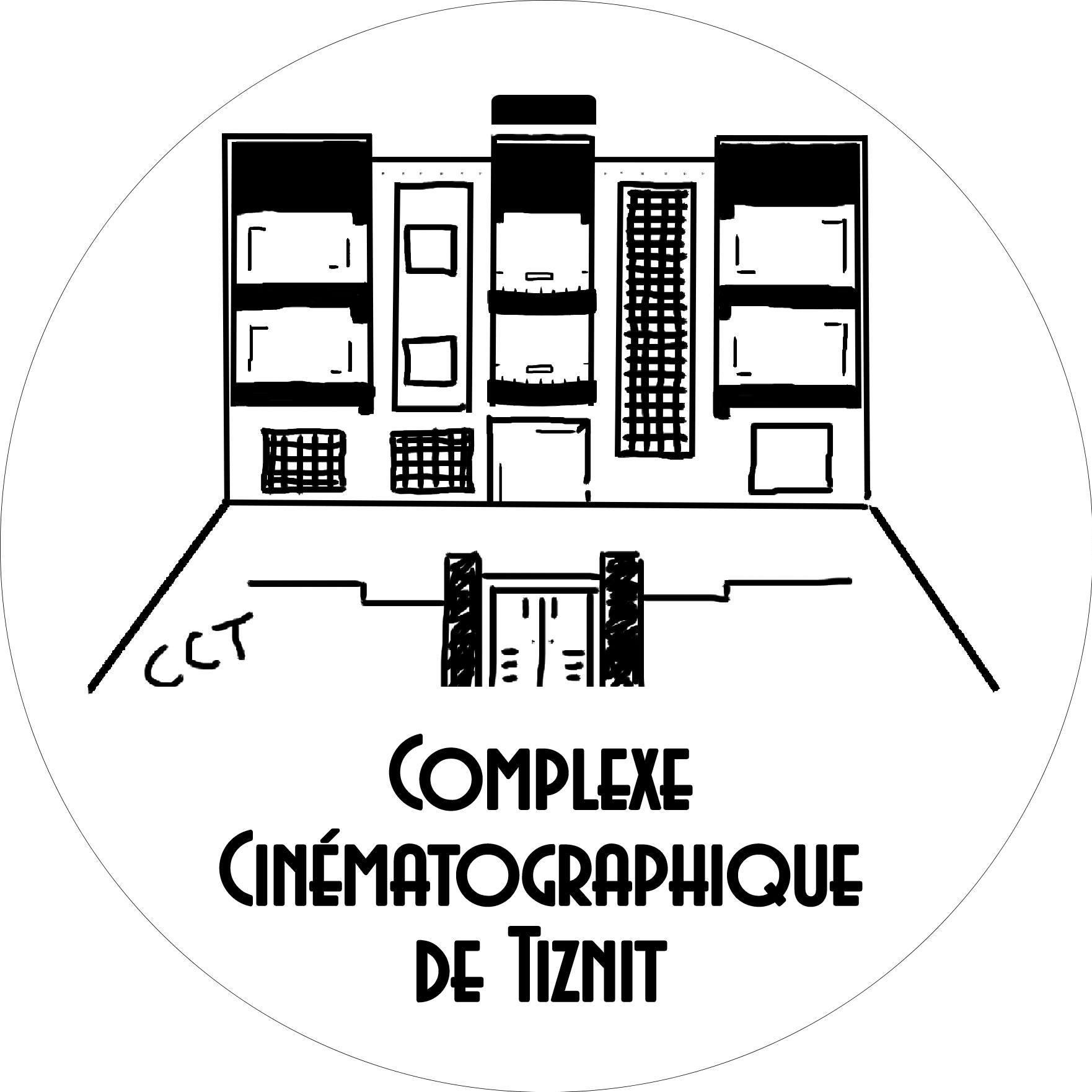 Complexe cinématographique de Tiznit
